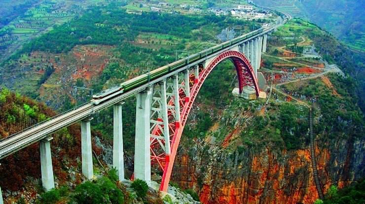 Beipanjiang River Railway Bridge is the world's highest railway bridge