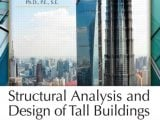 Structural Analysis and Design of Tall Buildings 160x120 - Frantisek Wald - Benchmark cases for advanced design of structural steel connections