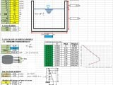 Cylindrical Water Tank Design Spreadsheet