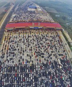 50 Lanes China Highway