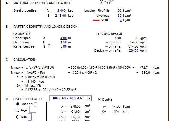 Steel Purlin and Rafter Calculation Spreadsheet